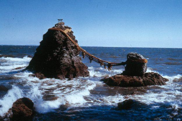 near wedded rocks