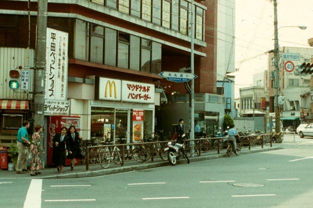 Kyoto MacDonald's
